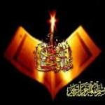 Kur'an ve Stres
