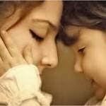 Anneye Dua