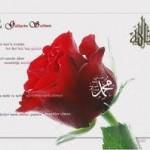 Her Hangi Bir istek İçin Çok Tesirli Dua (7 salavatlı dua)