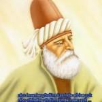Hz.Mevlana'nın Sabah Namazından Sonra Okuduğu Dua
