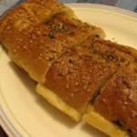 Sarımsaklı Ekmek (Hafta sonu nefis kahvaltılık)