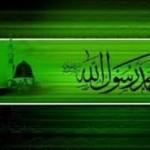 Peygamber Efendimizi Rüyada Görmek için Hızır (a,s)'ın Tavsiyesi