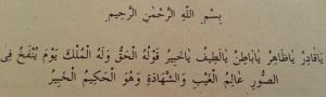 muhyiddin arabi duası