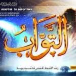 Allah(c.c) Affeden ve affetmeyi sevendir