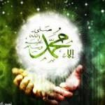 Arefe günü ihlas suresini okumak