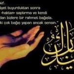 Dileklerin kabulü İçin Cuma  Gecesi Okunan Dua