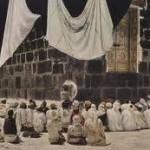 Zilhicce ayı ve yapılacak ibadetler