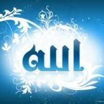 EY ALLAHIM