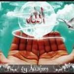 Allah'tan bizim için takdir ettiği her şeyi hayırlı kılması için dua