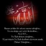 Allah'ım! Bana Öyle Bir Gönül Ver ki,Bana öyle Bir Sevgi Ver ki !