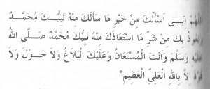 duaların hepsini kaplayan dua okuyalım