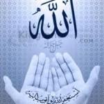 Her türlü sıkıntı için her gün okunacak dua
