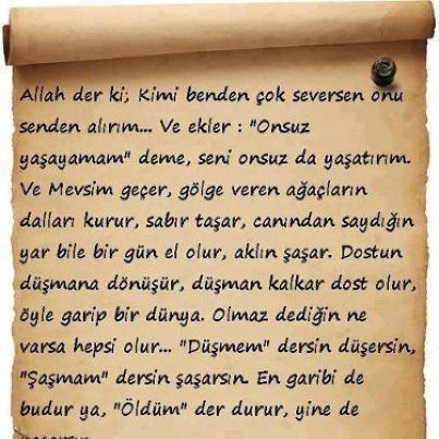 Allah der ki