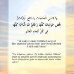 İhtiyaç duası