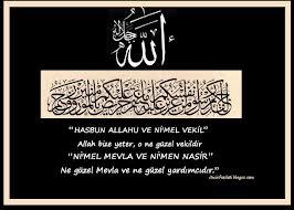 hasbinallah