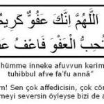 Allah'ım Sen Affedicisin.çok cömertsin