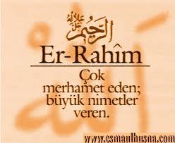 er-rahim