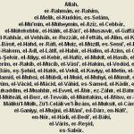 Maksat  ve dileğine ulaşmak isteyen için Esmaül Hüsna okuma usulü