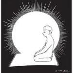 Bir haceti olan  2 rekat namaz kılsın ve ardından şöyle dua etsin