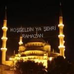 Ramazanın ilk günü okunacak dua