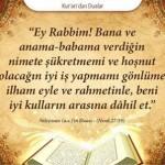 Kur'an-ı Kerim'den dua
