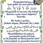 Nazardan korunmak için Peygamberimizden dualar