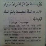 Cebrail (a.s)'ın Peygamberimiz'e(s.a.v) okuduğu şifa duası