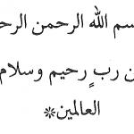 Bütün sıkıntılardan selamete çıkmak