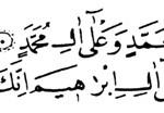 Namazda okunan salavatlar çok makbul salavatlardır.Peygamberimiz(s.a.v) Buyuruyor..