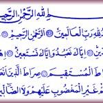 Her  türlü meşru istek için okunacak 7 gün okunacak dua( Fatiha  süresi Ayetleri)