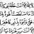 Seyyidul istigfar Duasi