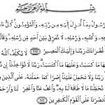Bütün afet ve kötülüklerden korunmak için