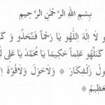 Sevgi ve Muhabbet için çok tesirli bir dua tertibi