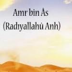 Nereden geldiğini yalnız Allah (c.c.) bilsin