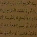 Peygamber Efendimiz(s.a.v)'in darğınlıklar için önerdiği DUA