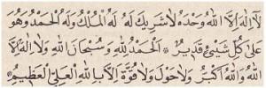 duası mutlaka kabul olur