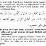 Akşam namazını kıldıktan sonra(40 Fatiha süresi ve Dua ) Dileklerin kabulü
