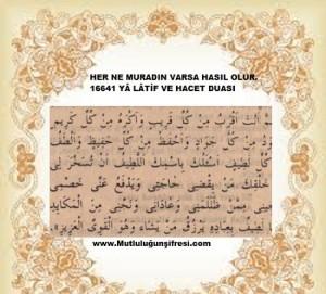 Ya Latif ve hacet duası her muradın hasıl olur