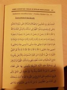 ayetel kürsi davet 1