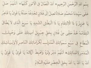 hacet duası A.Z.Gümüşhanevi (1000)ihlas