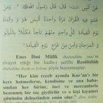 Receb ayında Kur'an'ı Kerim Hatmi ve Kazanılacak sevaplar