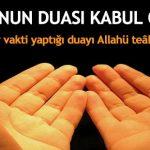 Oruçlunun iftar vakti duası kabul olur