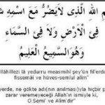 Cesaretli olmak için okunan dua(Peygamber Efendimizin duası)