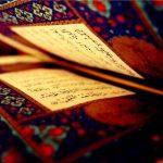 Bu Âyetleri okuyan sıkıntısından kurtulur-kararlarında isabetli olur