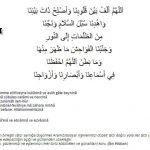 Karı-koca arasındaki soğukluk için okunacak Dua