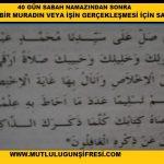 salatı tefriciye duası arapça yazılışı