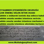 Rasûllullah(a.s)'ın istek ve dilek-sıkıntılardan kurtulma duası