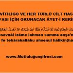 Sedef-Vitiligo ve Cilt Hastalıklarına Okunacak Ayet-i Kerim