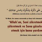 Ramazan ayında her gün 11 defa  okuyalım