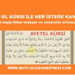 Ayet-el Kürsi ile